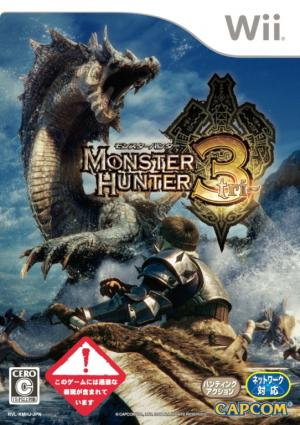 Echanger le jeu Monster Hunter 3 sur Wii