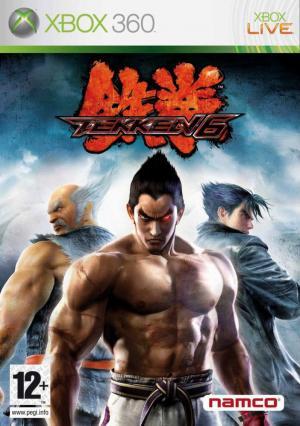 Tekken Dark Resurrection - Gamme Essential - PSP