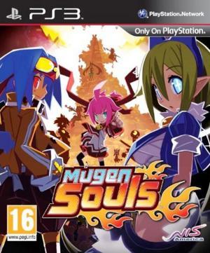 Echanger le jeu Mugen Souls sur PS3