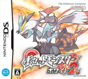 Echanger le jeu Pokemon version blanche 2 sur Ds