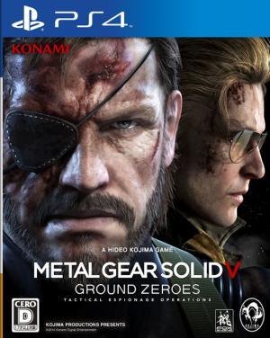 Echanger le jeu Metal Gear Solid: Ground Zeroes sur PS4
