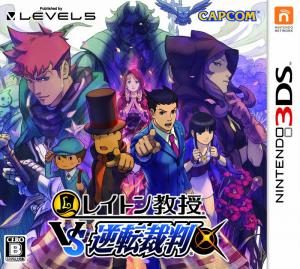 Echanger le jeu Professeur Layton vs Phoenix Wright Ace Attorney sur 3DS