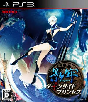 Echanger le jeu Deception IV : Blood Ties sur PS3