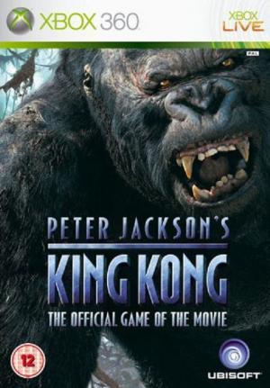 Echanger le jeu King Kong sur Xbox 360