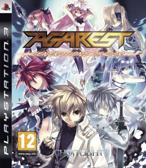 Echanger le jeu Agarest - Textes en anglais sur PS3
