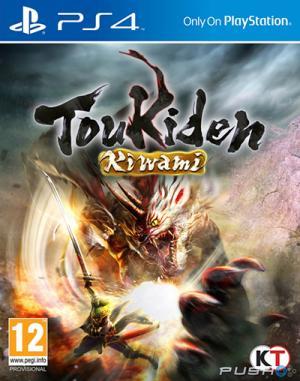 Echanger le jeu Toukiden Kiwami sur PS4