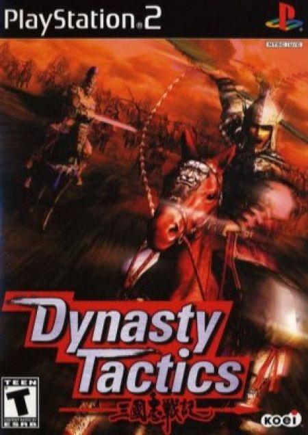 Echanger le jeu Dynasty Tactics sur PS2
