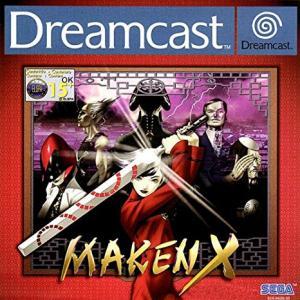 Echanger le jeu Maken X sur DREAMCAST