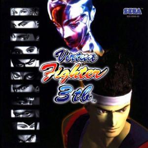 Echanger le jeu Virtua Fighter 3 sur DREAMCAST