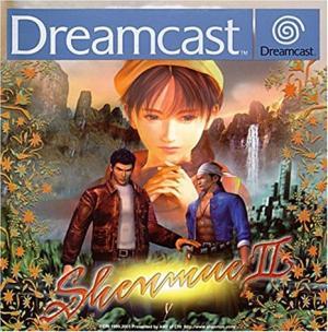 Echanger le jeu Shenmue II sur DREAMCAST