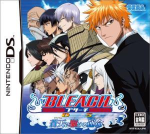Echanger le jeu Bleach : the blade of fate sur Ds