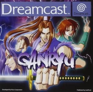Echanger le jeu GANRYU sur DREAMCAST