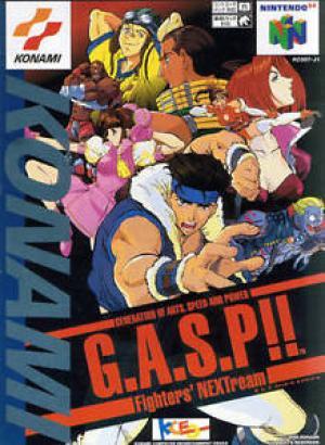 Echanger le jeu Gasp sur N64