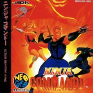 Echanger le jeu Ninja Commando [Import Japonais] sur NEO GEO CD
