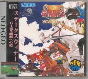 Echanger le jeu Stakes Winner  (import Japonais) sur NEO GEO CD