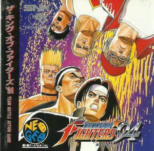 Echanger le jeu The King of Fighters 94     (import Japonais) sur NEO GEO CD