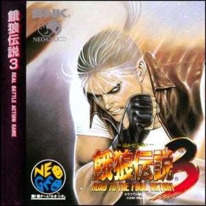 Echanger le jeu Fatal Fury 3      (import Japonais )  sur NEO GEO CD