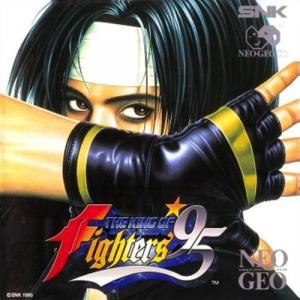 Echanger le jeu King Of Fighter 95      (import Japonais)  sur NEO GEO CD
