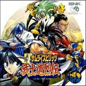 Echanger le jeu Samurai spirits bushidou retsuden    (import Japonais) sur NEO GEO CD