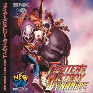 Echanger le jeu Fighter's History Dynamite     (Import Japonais) sur NEO GEO CD