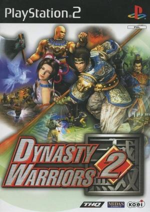 Echanger le jeu Dynasty Warriors 2 sur PS2