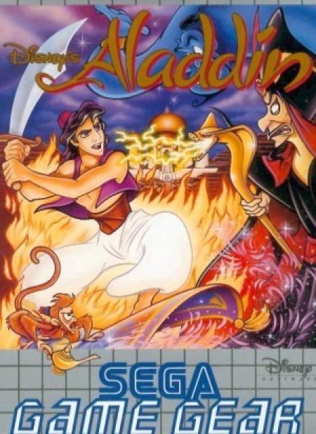 Echanger le jeu Aladdin sur GAMEGEAR