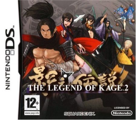 Echanger le jeu Legend of Kage 2 sur Ds