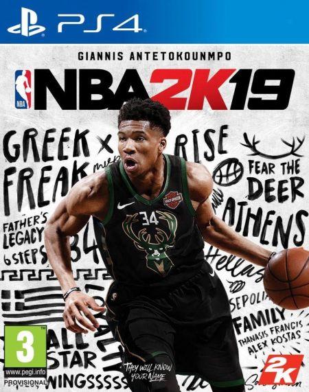 Echanger le jeu NBA 2K19 sur PS4