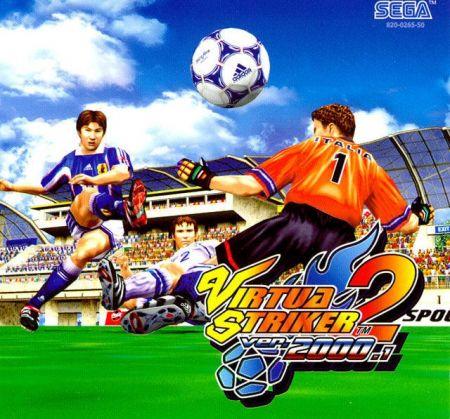 Echanger le jeu Virtua Striker 2 sur DREAMCAST