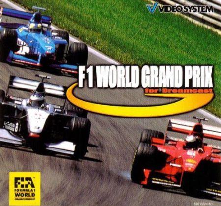 Echanger le jeu F1 World Grand Prix sur DREAMCAST
