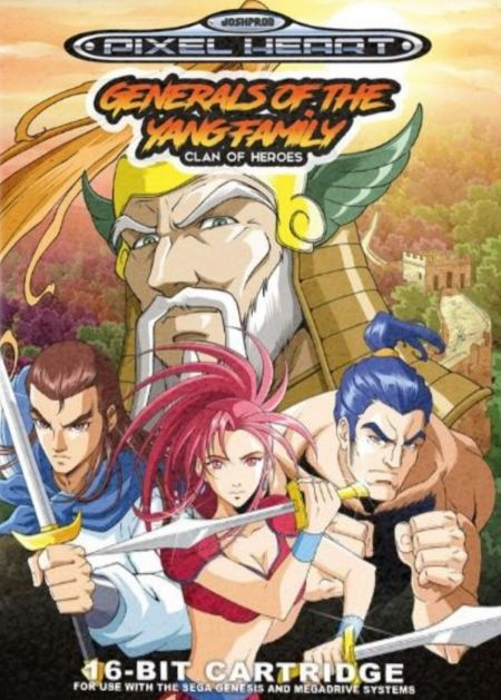 Echanger le jeu Generals of the yang family - Clan of Heroes sur MEGADRIVE