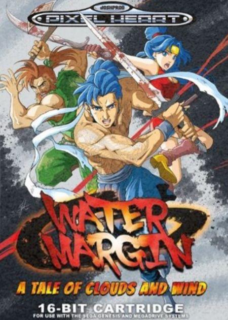 Echanger le jeu Water Margin  sur MEGADRIVE