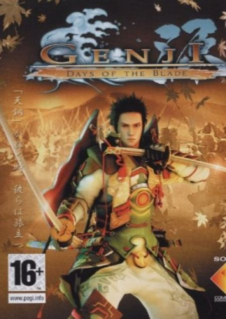 Echanger le jeu GENJI Days of th Blade sur PS3