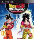 Dragon Ball Z : Budokai HD Collection