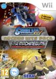 Echanger le jeu Gunblade New-York sur Wii