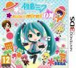 Echanger le jeu Hatsune Miku: Project Mirai DX sur 3DS