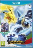 Echanger le jeu Pokkén Tournament sur Wii U