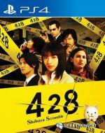 Echanger le jeu 428: Shibuya Scramble sur PS4