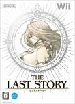 Echanger le jeu The Last Story sur Wii